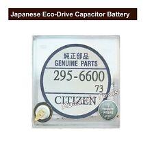 Panasonc Capacitor Battery For Citzen G820M Watch - MT616 - 295-66 - 295.66