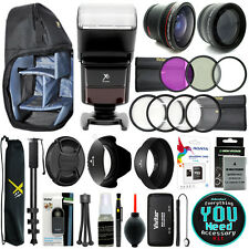 Nikon D3300 D3200 D3100 DSLR Camera Everything You Need Accessory Kit - 52mm