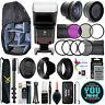 Nikon D3300 D3200 D3100 DSLR Camera Everything You Need Accessory Kit - 52mm