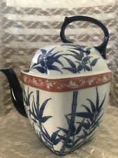 Bombay Company Cobalt Blue White Bamboo Design Japanese Teapot Pitcher Large