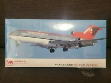 Hasegawa Northwest Airlines 727-200 (1:200th scale) Plastic kit sealed HTF 10636