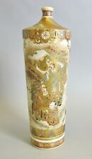 "Exceptional 12.5"" Tall Antique Japanese Satsuma Vase c. 1890  Rare Bottle Form"