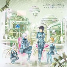 Anticlockwise After the Rain Limited Edition Clockwork Planet CD DVD Card Japan