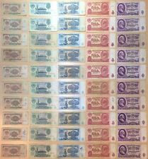ORIGINAL!! 1961 RUSSIAN USSR BANKNOTES 1 3 5 10 25 ROUBLES OLD VINTAGE MONEY SET