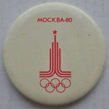 USSR Russia Russian Soviet LARGE-SIZE Moscow'80 Olympics Badge