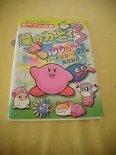> HOSHI NO KIRBY 3 SUPER FAMICOM NINTENDO GUIDE BOOK! <