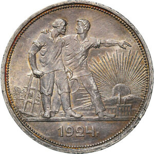 [#971154] Coin, Russia, USSR, Rouble, 1924, Leningrad, MS(60-62), Silver