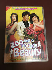 200 Pounds Beauty (Region 3), Korean/Chinese Sound; Chinese/English Subtitles
