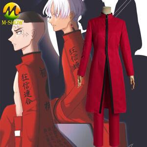 Tokyo Revengers Kurokawa Izana Cosplay Costume Tenjiku Red Uniform for Halloween