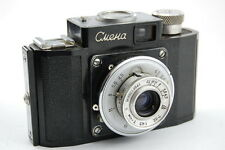 LOMO Smena 35mm camera with Triplet T-22 40mm f4.5 lens Made in USSR