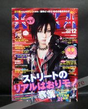Japan 『KERA 12/2010』 AKIRA Girls Fashion Magazine Lolita Punk Harajuku Rock