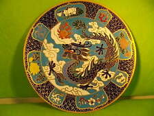 DRAGON CLOISONNE PLATE-LIMITED EDITION-1ST ISSUE-CHINESE- BY MOU-SIEN-TSENG