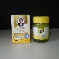 Thai balm yellow ginger - Wang Prom - yellow whangprom thai balm