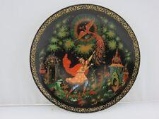 The Tsarevich And The Firebird Russian Collector's Plate Coa