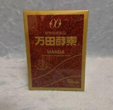 Manda KOSO Flaschen Paste Typ 145g Flasche authentisch