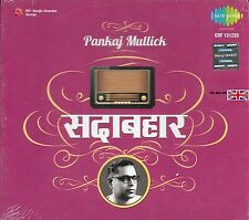 PANKAJ MULLICK - SADABAHAR - NEW SARE GAMA CD - FREE UK POST
