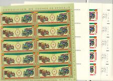 Equatorial Guinea 1976 8p Automobiles 1v Imperf M/S of 10 x 11v P/P
