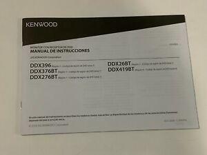 KENWOOD  OWNER  MANUAL FOR  MONITOR WITH DVD RECEIVER DDX26BT 276BT 376BT  419BT