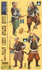 Samurai Krieger - Set mit 8 Figuren - 1:35 - Tamiya 25411