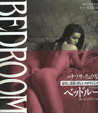 Bedroom - nude photography book - Lyu Hanabusa