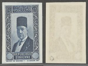 Syria - Imperforate Proof Essay Without Value - MNH Stamp I697