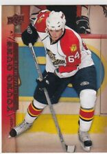 07/08 UD SERIES 2 STEFAN MEYER YOUNG GUNS RC SP ROOKIE #474
