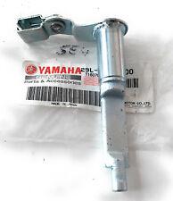 Yamaha Banshee clutch shaft actuator case holder arm