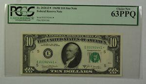 1969B $10 Bill *STAR* Federal Reserve Note FRN PCGS 63PPQ Fr. 2020-E (A)