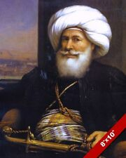 MUHAMMED ALI PASHA FOUNDER OF MODERN EGYPT VICEROY PAINTING ART CANVAS PRINT