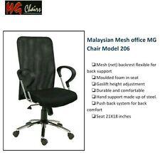 Computer chair mesh 206