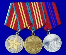 Soviet Russian Russia USSR Ribbon Bar 3 Long Service MVD MOOP Badge Medal Order