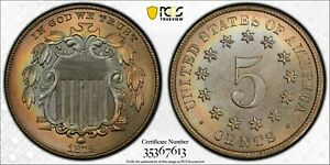 1879 Shield Nickel PCGS MS-67 Gerald Forsythe Collection Gorgeous Top Pop 3/0