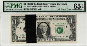 1969-B $1 One Dollar Federal Reserve Note Error PMG MS65 EPQ Ink Smear Error
