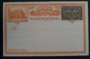 1897 Guatemala Central American Exhibition 3c Stamped Postcard Unused