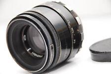 Rare MMZ HELIOS 44 2/58mm M39 Russian Lens for Pentax Zenit ZeBRA Style version