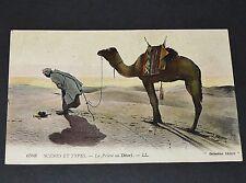 CPA CARTE POSTALE 1921 COLONIES FRANCE MAROC AFRIQUE PRIERE AU DESERT