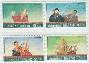 THAILAND  1977  ISSUE FULL SET UNUSED**  SCOTT 818/21