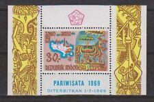Indonesia Indonesie nr 650 blok sheet B15 MNH PF Stimulering Toerisme Bali 1969