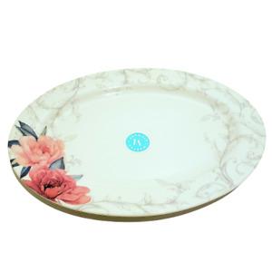 Martha Stewart 2020 Peony Collection  Serving Platter NEW