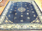 12x15  CHINESE Antique Brown/Navy Art Deco  Oriental Area Rug Wool