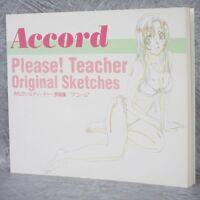 ONEGAI TEACHER Please Genga ACCORD Art Works Illustration Book 2003 Ltd