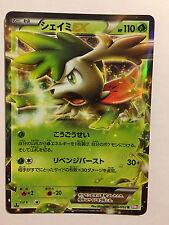 Pokemon Carte / Card Shaymin EX 005/052 R BW3 1ED -
