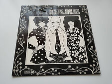 RARE 60s Mod Beat UK LP The Cake - A Slice Of Cake 1969