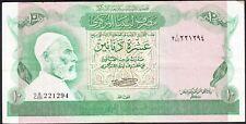 Libya 10  Dinars 1980  VF  P. 46,   Banknote, Circulated