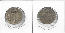 From Show Inv. - 2 NICE UNC. 1 HRYVEN COINS from UKRAINE - 2001 & 2006 (2 TYPES)