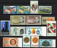 Egypt - (15) Airmails MNH / MH   -   Lot 1120099
