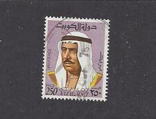 KUWAIT  #473. USED - 1969 - 1974
