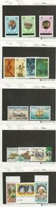 Caicos Islands, Postage Stamp, #8//76 Mint NH, 1981-85, JFZ