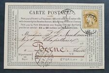 Frankreich 1876, Vorläufer Postkarte EPERNAY gelaufen BERNE