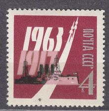 RUSSIA SU 1963 **MNH SC#2807 fluorescent, 46th anniv. of the October Revolution.